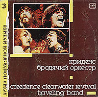 Creedence - 1988