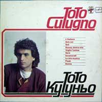 Toto Cutugno - 1983